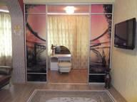 Сдается посуточно 2-комнатная квартира в Сочи. 0 м кв. ул. Дмитриевой, 5