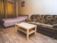 Сдается посуточно 1-комнатная квартира в Воронеже. 42 м кв. ул. Средне-Московская, 62а