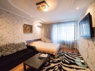Сдается посуточно 1-комнатная квартира в Воронеже. 0 м кв. ул. Арсенальная, 4а