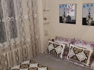 Сдается посуточно 1-комнатная квартира в Астане. 0 м кв. Сауран 12/1