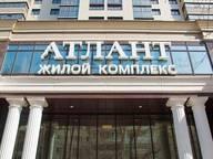 Сдается посуточно 1-комнатная квартира в Воронеже. 0 м кв. ул. Средне-Московская, 62а