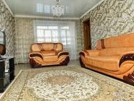 Сдается посуточно 3-комнатная квартира в Караганде. 0 м кв. Орбита 4