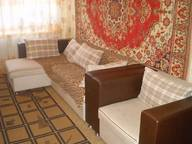 Сдается посуточно 3-комнатная квартира в Павлодаре. 0 м кв. ул. Камзина д. 20