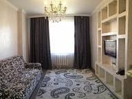 Сдается посуточно 1-комнатная квартира в Астане. 0 м кв. ул. Туркестан, д.4