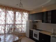 Сдается посуточно 2-комнатная квартира в Алматы. 0 м кв. проспект Жибек Жолы, 108