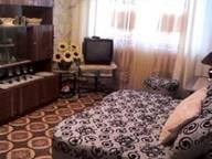Сдается посуточно 2-комнатная квартира в Караганде. 0 м кв. проспект Бухар жырау, 38