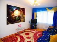 Сдается посуточно 2-комнатная квартира в Алматы. 51 м кв. ул. Жарокова, д. 95