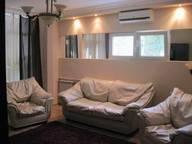 Сдается посуточно 2-комнатная квартира в Партените. 0 м кв. ул.Солнечная. дом 11