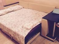 Сдается посуточно 2-комнатная квартира в Новочеркасске. 0 м кв. Красный спуск 22