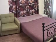 Сдается посуточно 2-комнатная квартира в Самаре. 0 м кв. Панова 50