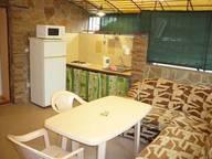 Сдается посуточно 1-комнатная квартира в Новом Свете. 0 м кв. ул. Голицына,11