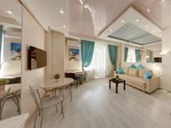 Сдается посуточно 1-комнатная квартира в Челябинске. 30 м кв. площадь МОПРа, 9
