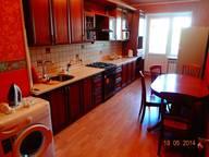 Сдается посуточно 3-комнатная квартира в Костроме. 0 м кв. ул. Войкова, 41