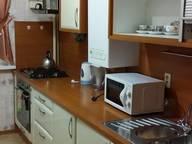 Сдается посуточно 2-комнатная квартира в Костроме. 60 м кв. Китицинская 12