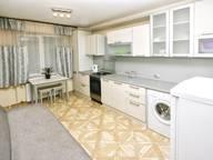 Сдается посуточно 1-комнатная квартира в Великом Новгороде. 0 м кв. ул. Большая Санкт-Петербургская, 106кр4