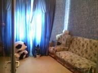 Сдается посуточно 3-комнатная квартира в Заозерном. 0 м кв. Песчанка, 6