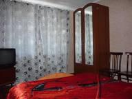 Сдается посуточно 2-комнатная квартира в Орске. 43 м кв. Cпортивная 1г