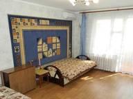 Сдается посуточно 2-комнатная квартира в Орджоникидзе. 0 м кв. Ленина 4а кв 3