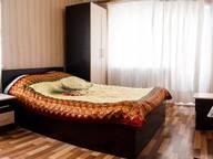 Сдается посуточно 1-комнатная квартира в Саранске. 36 м кв. ул. Ботевградская, д.81