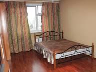 Сдается посуточно 1-комнатная квартира в Москве. 38 м кв. ул. Академика Анохина д.5 к.3