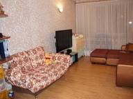 Сдается посуточно 1-комнатная квартира в Подольске. 45 м кв. Подольская улица 20