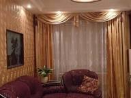 Сдается посуточно 2-комнатная квартира в Ухте. 42 м кв. ул.Кремса 6