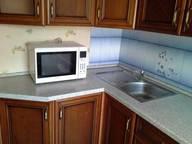 Сдается посуточно 3-комнатная квартира в Казани. 67 м кв. проспект Ямашева, 94