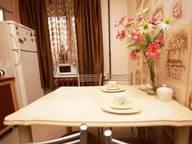Сдается посуточно 2-комнатная квартира в Казани. 64 м кв. Четаева 28