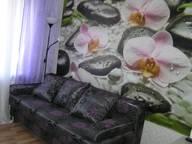 Сдается посуточно 1-комнатная квартира в Тюмени. 16 м кв. ул. Грибоедова, 8