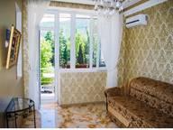 Сдается посуточно 2-комнатная квартира в Партените. 0 м кв. ул . Прибрежная. дом 7