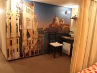 Сдается посуточно 2-комнатная квартира в Белореченске. 50 м кв. Ул Интернациональная 45