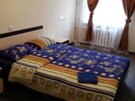 Сдается посуточно 2-комнатная квартира в Ярославле. 45 м кв. С-Щедрина 18