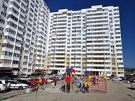 Сдается посуточно 1-комнатная квартира в Новороссийске. 50 м кв. проспект Ленина, 99