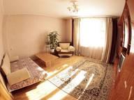 Сдается посуточно 1-комнатная квартира в Чите. 0 м кв. Чкалова 25