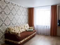 Сдается посуточно 2-комнатная квартира в Калуге. 48 м кв. труда 14/2