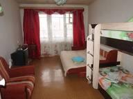 Сдается посуточно 1-комнатная квартира в Обнинске. 36 м кв. ул. Аксенова, 10