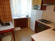 Сдается посуточно 1-комнатная квартира в Ярославле. 38 м кв. Ленина 34 а