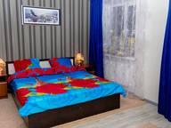 Сдается посуточно 1-комнатная квартира в Магнитогорске. 0 м кв. Доменщиков 7/1
