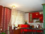 Сдается посуточно 1-комнатная квартира в Ярославле. 0 м кв. ул. Угличская, 16