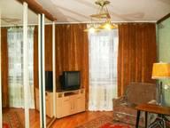 Сдается посуточно 1-комнатная квартира в Ярославле. 0 м кв. ул. Тургенева, 11а