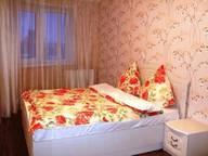 Сдается посуточно 2-комнатная квартира в Гатчине. 41 м кв. Карла Маркса ,36