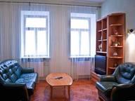 Сдается посуточно 1-комнатная квартира в Междуреченске. 30 м кв. Строителей проспект, 8