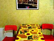 Сдается посуточно 1-комнатная квартира в Улан-Удэ. 36 м кв. ул.Смолина, д.79