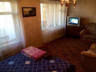 Сдается посуточно 1-комнатная квартира в Запорожье. 0 м кв. героев сталинграда 20