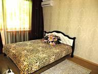 Сдается посуточно 1-комнатная квартира в Симферополе. 0 м кв. Шполянской, 6