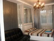 Сдается посуточно 2-комнатная квартира в Москве. 0 м кв. ул. Казакова, 8 стр.6
