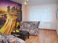 Сдается посуточно 1-комнатная квартира в Златоусте. 0 м кв. кв.Медик 3