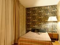 Сдается посуточно 1-комнатная квартира в Зеленограде. 43 м кв. корпус 433