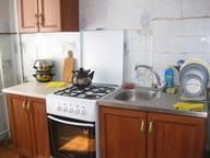 Сдается посуточно 1-комнатная квартира в Ильичёвске. 32 м кв. Парковая, 26