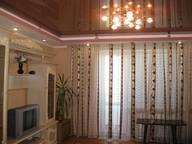 Сдается посуточно 3-комнатная квартира в Ильичёвске. 72 м кв. Парковая, 36